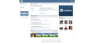 VKontakte Sign up