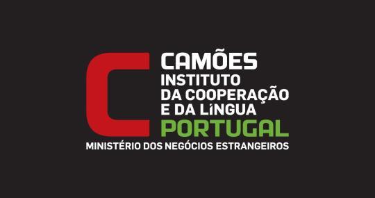 logo-Instituto Camões-ACEGIS-2020