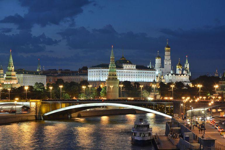 Moscou Kremlon e Bolshoi Kamenny
