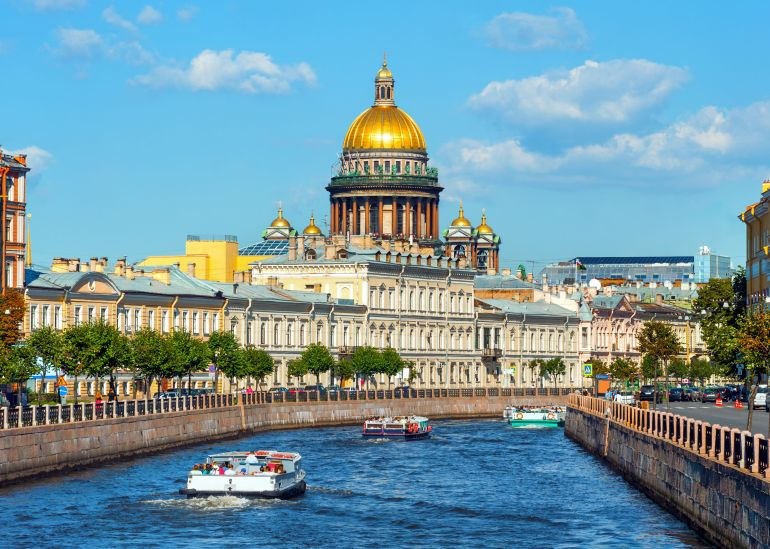 Rússia São Petersburgo