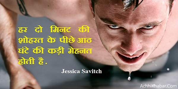 100 Free Download Motivational Quotes In Hindi Images Image Wale