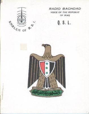 IRQ1A
