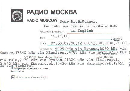 RMWS34