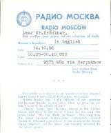 RMWS80