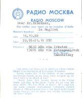 RMWS89