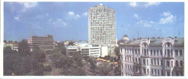 UKR1A