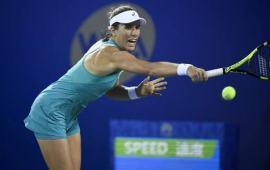 Johanna Konta slumped to a fifth straight defeat at the China Open on Sunday.