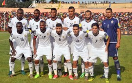 CHAN 2018: Eagles foes, Libya list medical student, 22 others