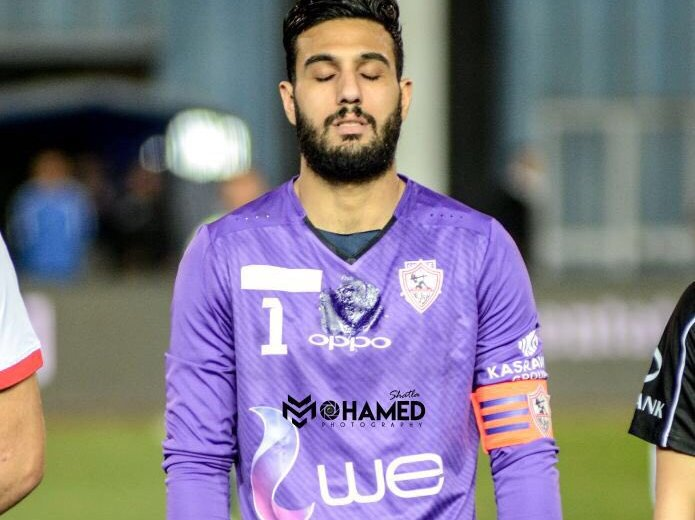 Egypt's El Shenawy out of Russia 2018 World Cup