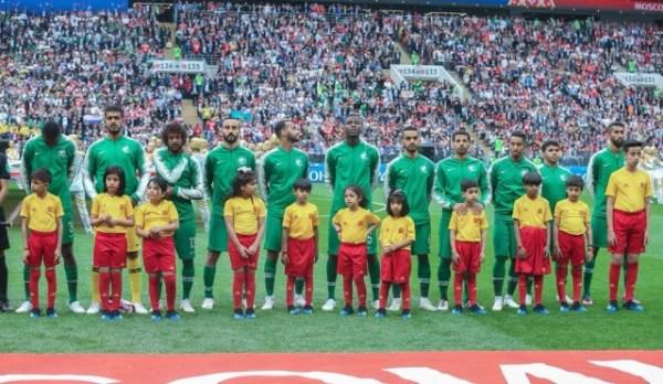 Russia 2018: Saudi Arabia players apologise to fans