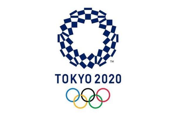 IOC award scholarship to Nigerian athletes ahead of Tokyo Olympics