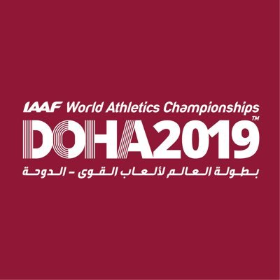 AFN announce final team to IAAF World Championships