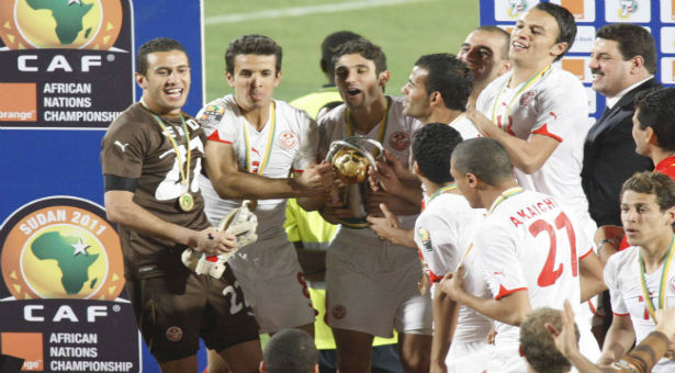 Tunisia pull out of 2020 African Nations Championship (CHAN)