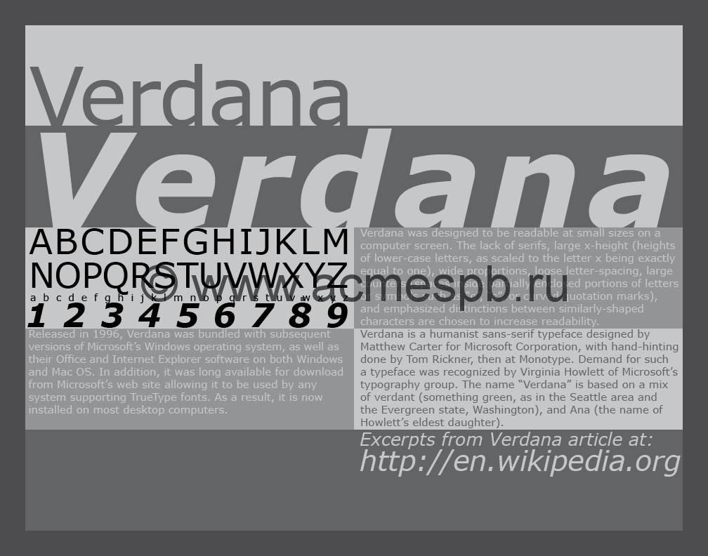 Font_Poster___Verdana_by_migratingevilpoo[1]