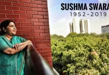 a tribute to sushma swaraj