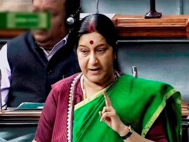 sushma swaraj feminist icon