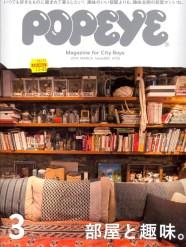 Popeye_cover-756x1024