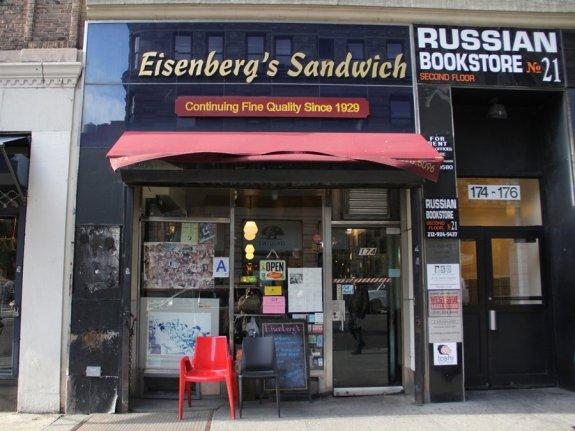 Eisenbergs