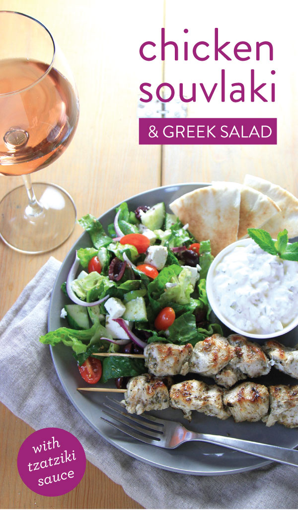 chicken souvlaki chicken souvlaki with tzatziki sauce and greek salad ...