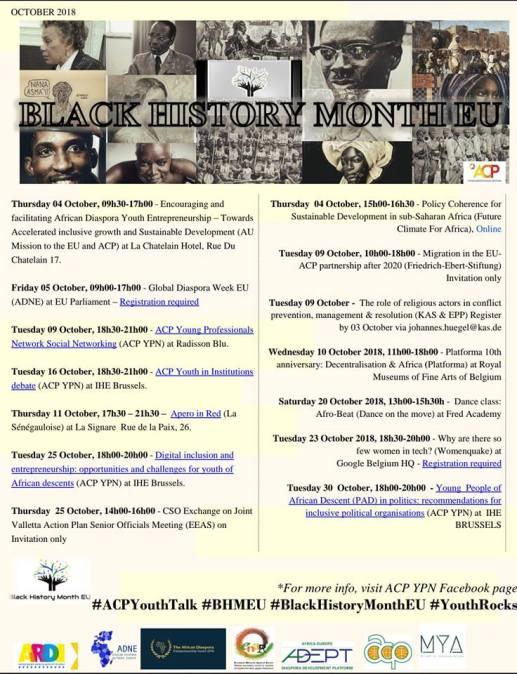 BHMEU schedule