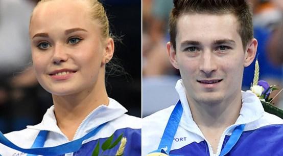 Angelina Melnikova David Belyavskiy