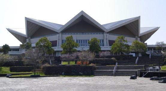 Kitakyushu General Gymnasium