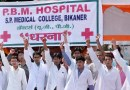 Rajasthan resident doctor's strike to continue on 4th Day