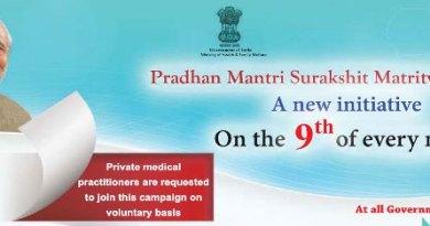 Pradhan Mantri Surakshit Matratva Abhiyan
