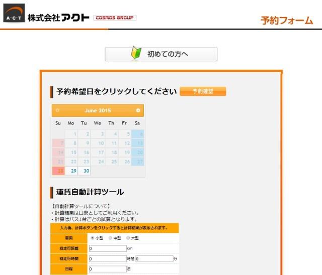 SnapCrab_NoName_2015-6-27_10-58-22_No-00