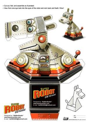 SuperRobot_Dog_pat