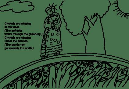 Poema  chino Inglés