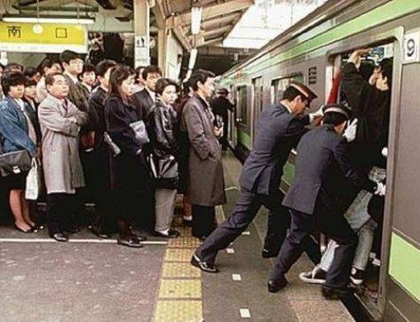 metro japón
