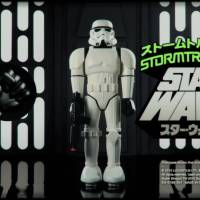 """LOST"" JAPANESE STAR WARS COMMERCIAL FOUND!"