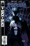 Amazing Spider-Man - 539 - Enforcer.jpg