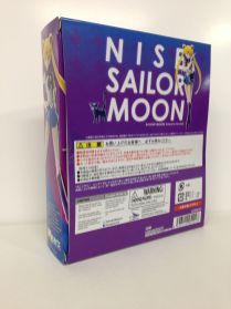 SHF Nise Sailor Moon IMG_2165