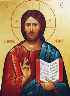 Christ 2
