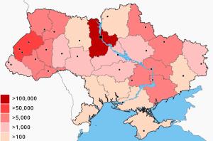 Euromaidan_Protests