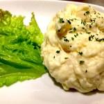 【ヒルナンデス!】『ポテサラちくわの磯辺焼き 』浜名ランチのレシピ・作り方を紹介 2021/4/15放送