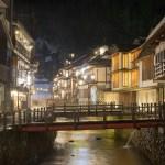 【所さんお届けモノです!】銀山温泉 ドラマ『おしん』のロケ地の旅館