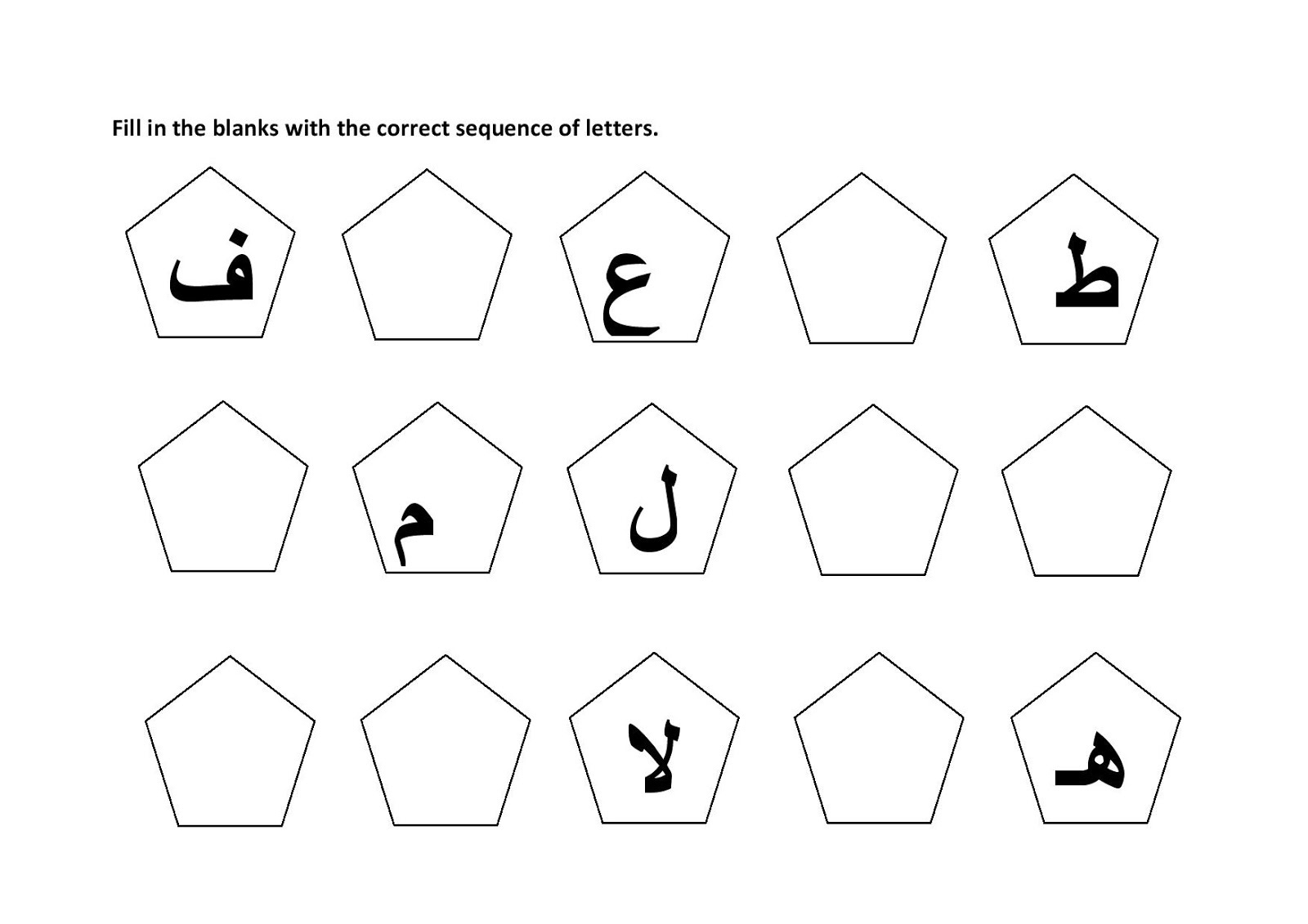Arabic Alphabet Worksheets