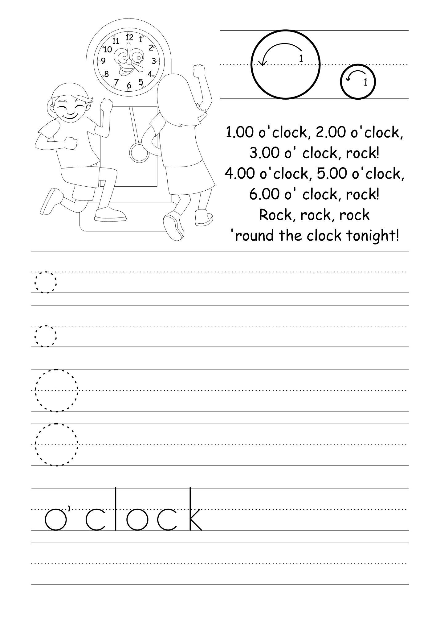 Worksheet About Letter O