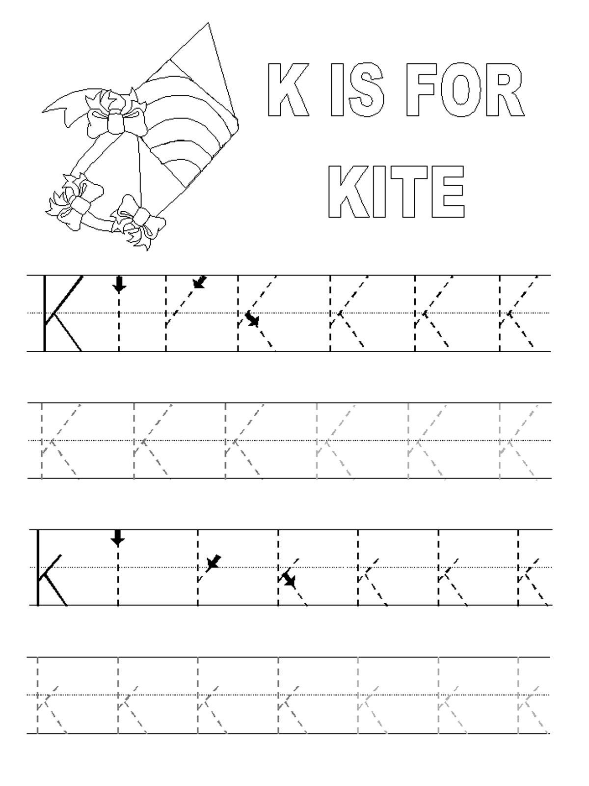 Trace Vowels Worksheet E
