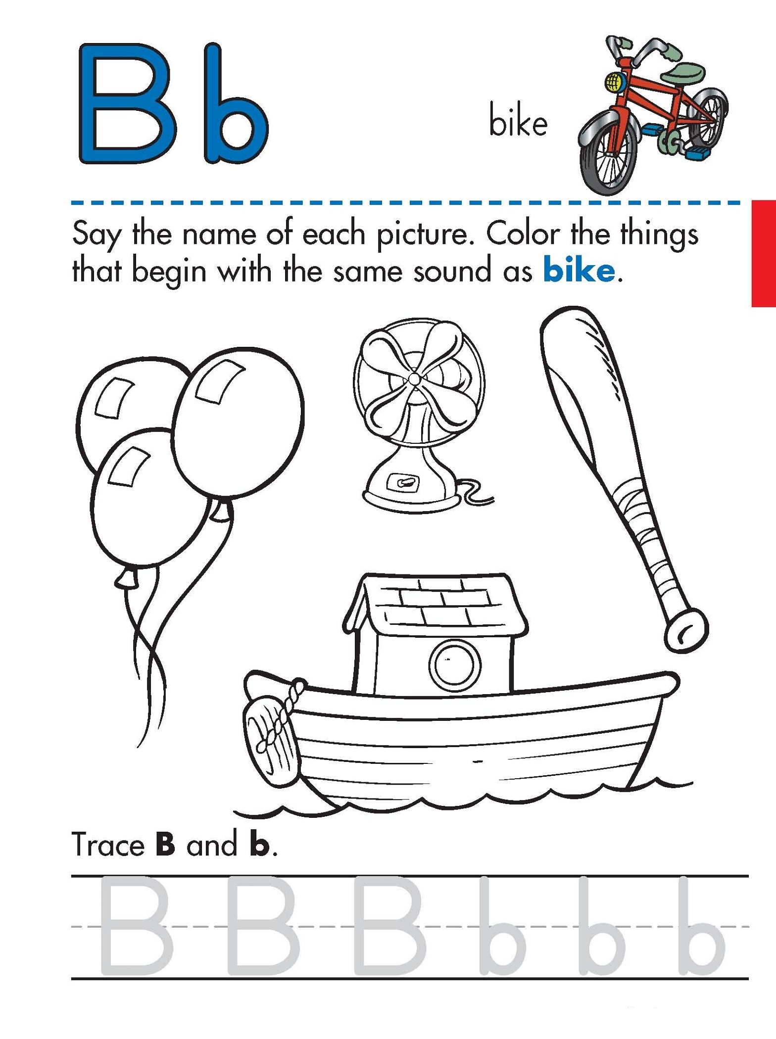 Trace Letter B Worksheets
