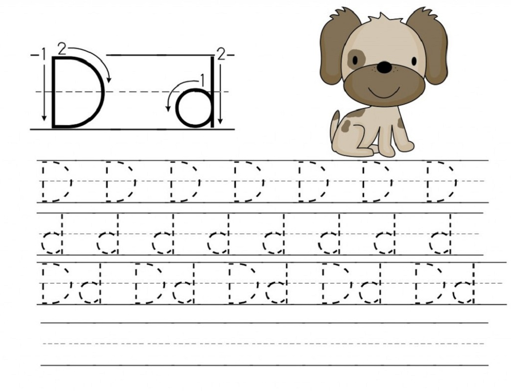 Beautiful The Letter D Sight Words Reading Writing
