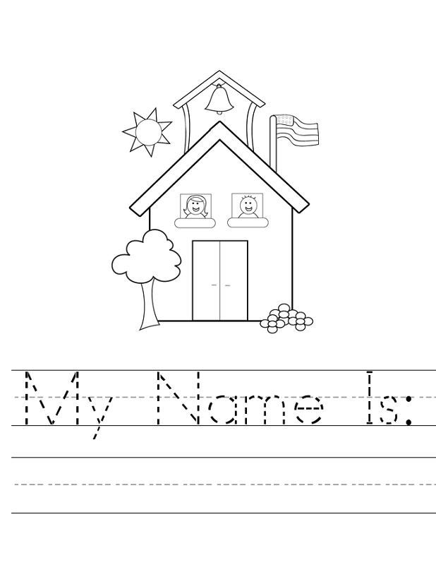 Trace My Name Worksheets