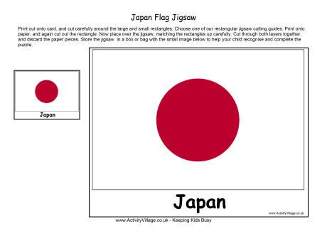 japan flag printables