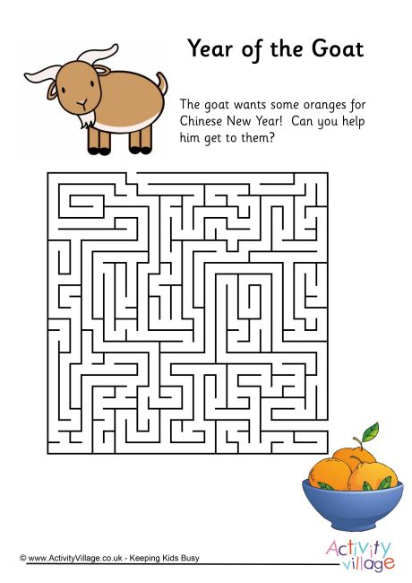 Year Of The Goat Maze 2