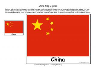china flag printables