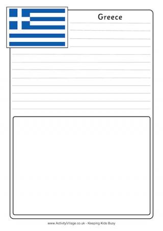 greece flag printables colouring flag flag jigsaw