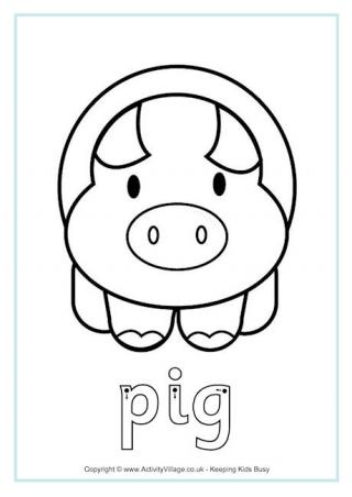 Pig Worksheets